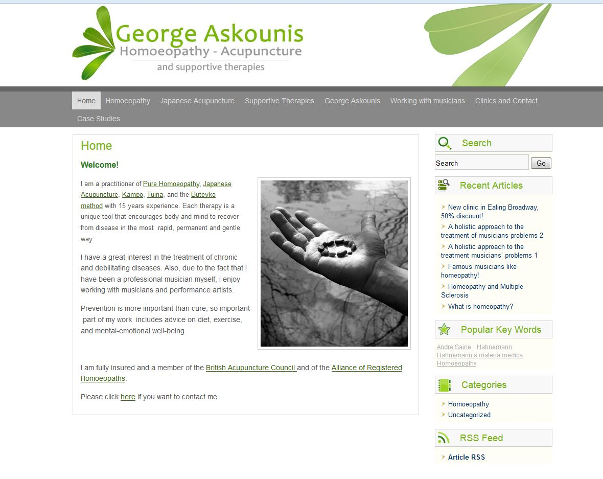 George Askounis